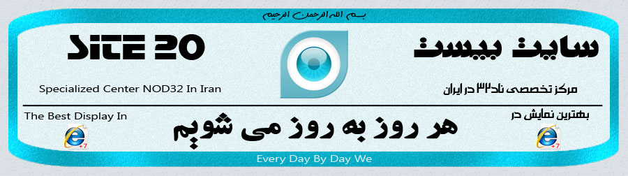 Des: IranianSetup   Hussein:0936 533 94 55